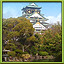 Puzzle 7 Complete in Pixel Puzzles: Japan