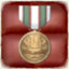 Ghirlandaio Service Medal in Valkyria Chronicles