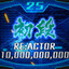 Reactor Amateur in REVOLVER360 RE:ACTOR