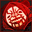 Secret Achievement in Castlevania: Lords of Shadow 2