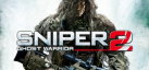 Sniper: Ghost Warrior 2 achievements