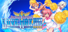 Arcana Heart 3 LOVE MAX!!!!! achievements