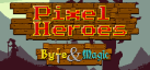 Pixel Heroes: Byte & Magic achievements