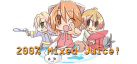 200% Mixed Juice! achievements