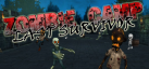 Zombie Camp: Last Survivor achievements
