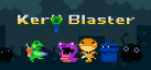 Kero Blaster achievements