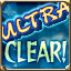 Ultra Clear! in Mushihimesama