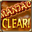 Maniac Clear! in Mushihimesama