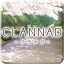 The hill goes on in CLANNAD