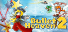 Bullet Heaven 2 achievements