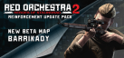 Red Orchestra 2: Heroes of Stalingrad - Single Player achievements