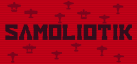 SAMOLIOTIK achievements