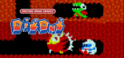 Arcade Game Series: Dig Dug achievements