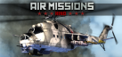 Air Missions: HIND achievements