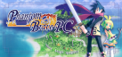Phantom Brave PC achievements