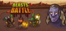 Beasts Battle achievements