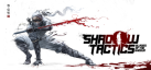 Shadow Tactics: Blades of the Shogun achievements