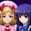 Secret Achievement in Umineko When They Cry (Question Arc)
