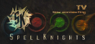 SpellKnights achievements