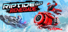 Riptide GP: Renegade achievements
