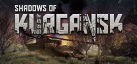 Shadows of Kurgansk achievements
