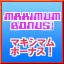 Maximum Bonus! in WITCH-BOT MEGLILO