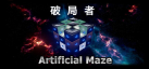 Break Through: Artificial Maze achievements