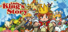 Little King's Story achievements