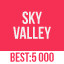 Impressive in Sky Valley