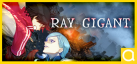 Ray Gigant achievements