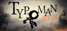 Typoman: Revised achievements