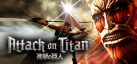 Attack on Titan: Wings of Freedom achievements