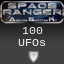 UFO Hunter in Space Ranger ASK