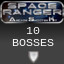 Boss Bomber in Space Ranger ASK