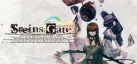 STEINSGATE achievements