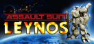 Assault Suit Leynos achievements