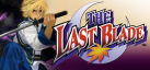 THE LAST BLADE achievements