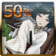 50% CG Achievement in STEINSGATE