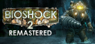 BioShock 2 Remastered achievements