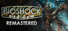 BioShock Remastered achievements