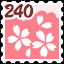 Cherry blossoms 240 Complete in Beautiful Japanese Scenery - Animated Jigsaws