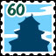 Matsumoto Castle 60 Complete in Beautiful Japanese Scenery - Animated Jigsaws