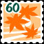 Japanese maple 60 Complete in Beautiful Japanese Scenery - Animated Jigsaws