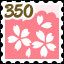 Cherry blossoms 350 Complete in Beautiful Japanese Scenery - Animated Jigsaws