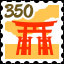 Torii 350 Complete in Beautiful Japanese Scenery - Animated Jigsaws