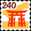 Torii 240 Complete in Beautiful Japanese Scenery - Animated Jigsaws