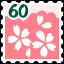Cherry blossoms 60 Complete in Beautiful Japanese Scenery - Animated Jigsaws