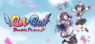 Gal*Gun: Double Peace achievements
