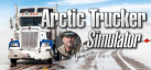 Arctic Trucker Simulator achievements