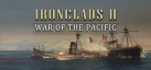 Ironclads 2: War of the Pacific achievements